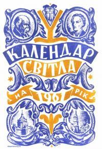 book-24101