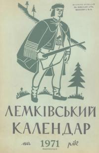 book-24102