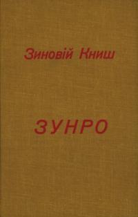 book-2411