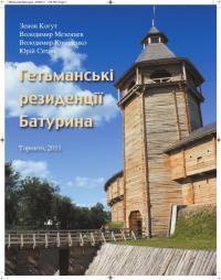book-24110
