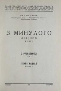 book-24111