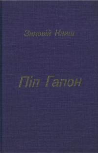 book-2412