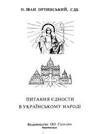 book-24120