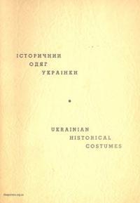 book-24123
