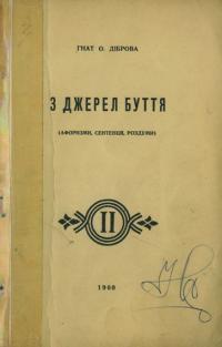 book-2413