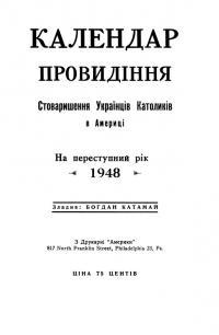 book-24134