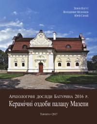 book-24135