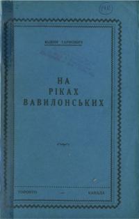 book-2415