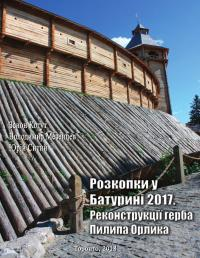 book-24151
