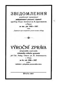 book-24166