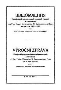 book-24167