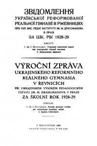 book-24168