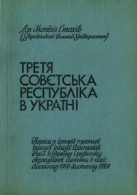 book-2417