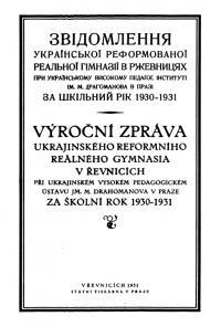 book-24173