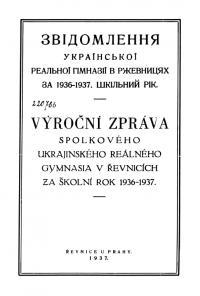 book-24174