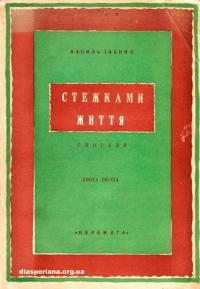 book-24178