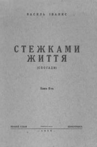 book-24179