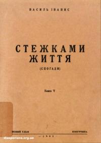 book-24182