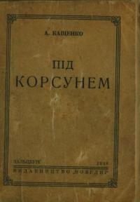 book-2419