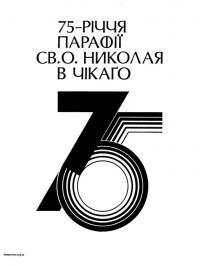 book-24190