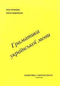 book-24198