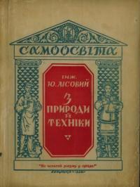book-2420