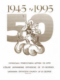 book-24202