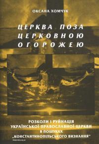 book-24203