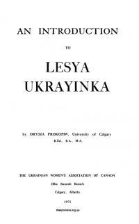 book-24204