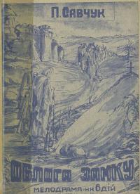 book-2421