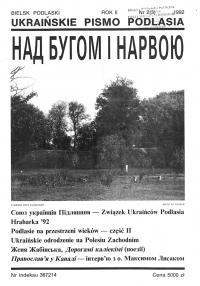 book-24215