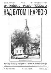 book-24220