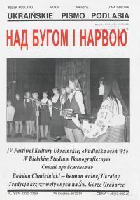 book-24227