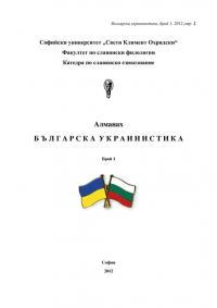 book-24228