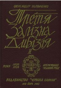 book-2423
