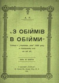 book-24232