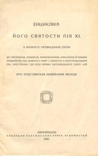 book-24236