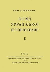 book-2424