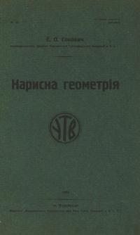 book-24241