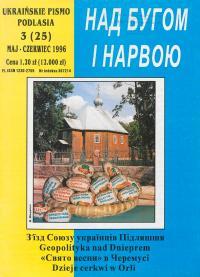 book-24243