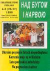 book-24244