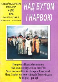book-24245