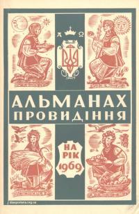 book-24251