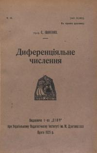 book-24253