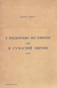 book-24257