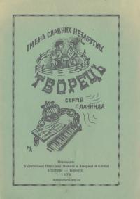 book-24259