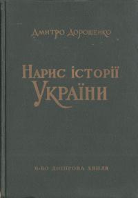book-2426