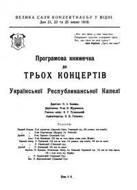 book-24260