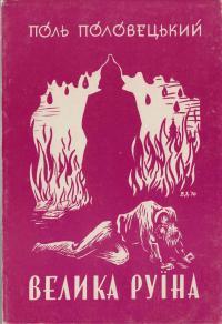 book-2427