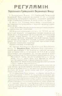 book-24274